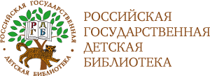 logo РГДБ